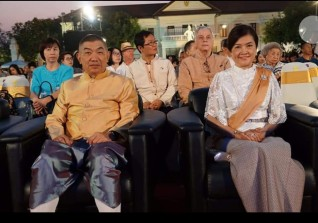 Khon Dance 3