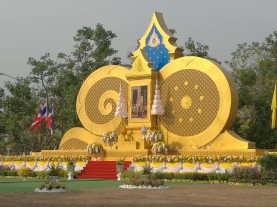 Chiang Mai Monument
