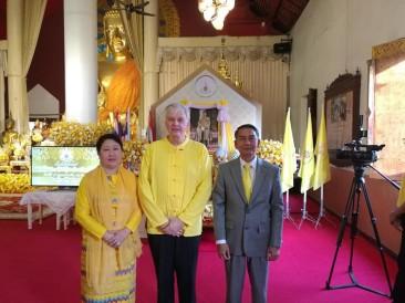 CG Myanmar & I
